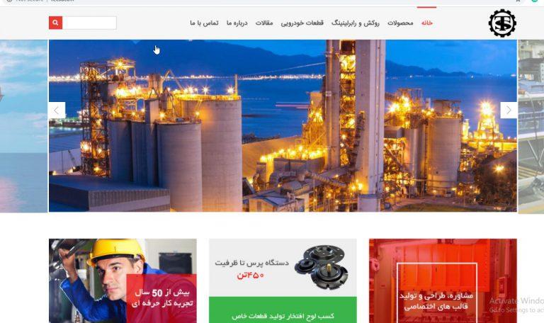 طراحی وبسایت با جوملا